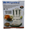 Miyako Electric Grinder MC-10