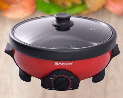 Miyako Curry Cooker MC-500D